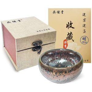 Ming Dynasty Style Handmade JianZhan Tenmoku Tea Cup 70ml Wine Mug Tea Bowl  Lotus Pattern Small Meditation