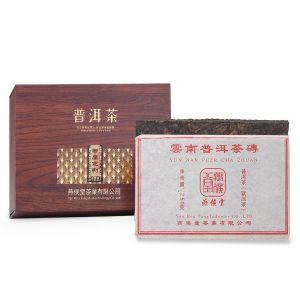 Organic 250g Aged 10 Years Puerh Tea China Pu-Erh Yunnan Brick Shape Ripe Fermented
