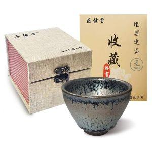 Yuan Dynasty Style JianZhan Tenmoku 85ml Matcha Tea Cup Coffee Bowl  Partridge Spot EGG Metal Clay